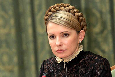 yulia tymoshenko  photos