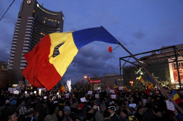 Romania A Revolution For Evolution Power Politics World