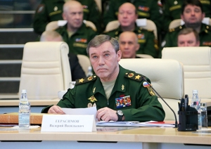 Russia's chief of General Staff, Gen. Valery Gerasimov