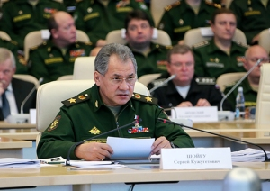 Russian Ministry of Defence, General Army Sergey Shoigu